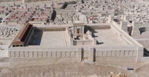 דגם בית המקדש - תמונה מויקופדיה